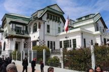 Fine art museum of Valparaiso